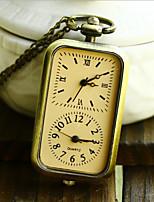 le caractère romain double mouvement temps double collier de montre de poche commémorative de bronze restauration des moyens anciens