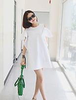 Women's Solid White T-shirt , Round Neck Short Sleeve Ruffle