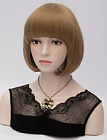 European and American Wind Cute Bob Brown Nylon Hair Wigs
