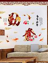 Wall Stickers Wall Decals,Chinese Hardworking PVC Wall Stickers
