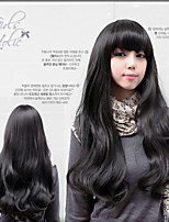 Women's Fashion High Quality Long Natural Wave Hair Synthetic Wig