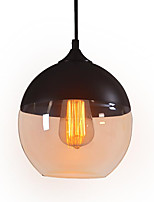 WestMenLights Modern Vintage Glass Ceiling Pendant Light E27 Max 60W 200mm Diameter
