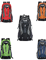 Outdoor Large-Capacity 40L Riding Backpack Camping Trip to The Mountains