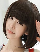 Japan and South Korea Fashion BOBO Head Students Are Cute Face Wig 2# Color