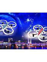 Drone 2.4G 4-channel 4-axis R/C Stunt Aircraft