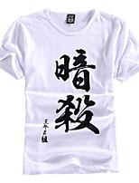 Assassination Classroom Korosensei Cotton T-shirt Cosplay Costumes