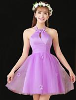 Short/Mini Tulle Bridesmaid Dress - Purple A-line Halter