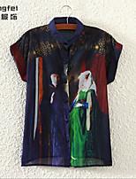 Women's Print Blue Blouse , Stand Sleeveless