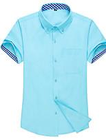 Men's Fashion Slim Short Sleeved Shirt