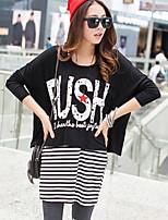 Women's Fashion Plus Size Suit(Blouse & Dress)