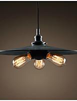 Industrial LOFT Antique Black 3-light Pendant Light