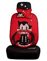 astro suministros de dibujos animados chico de automoción productos interiores de decoración en conjunto fundas para asientos, etc 20pcs /