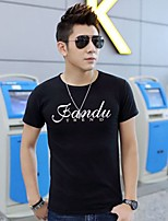 Han&Chloe®Men's Casual Round Neck Printed T-Shirt