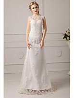 A-line Wedding Dress - Ivory Floor-length Jewel Tulle / Lace