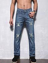 Men's Fashion Hole Skinny Jeans(Denim)