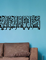 muurstickers muur stickers, islamitische moslim pvc muurstickers