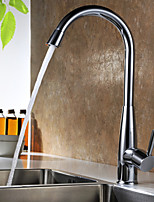 Shengbaier Solid Brass Deck Mounted Kitchen Faucet - Chrome Finish