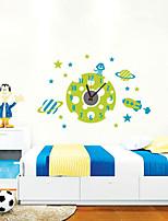 Modern Style DIY Creative Star Mute Wall Clock