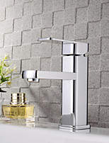Shengbaier Single Handle Chrome Centerset Bathroom Sink Faucet