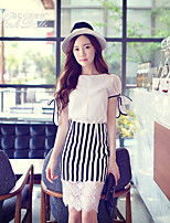 Pink Doll®Women's Round Neck Work/Bodycon/Lace Suits