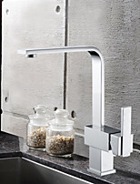 Shengbaier Contemporary Chrome Finish Brass Single Handle One Hole Waterfall Kitchen Faucet