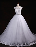 Ball Gown Floor-length Wedding Dress -Scoop Tulle