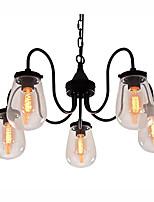 WestMenLights Vintage Glass Grape Iron Ceiling Pendant Lamp Chandelier Black 660mm Wide