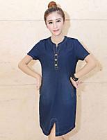 Women's Casual/Plus Sizes Short Sleeve Knee-length Dress (Denim)