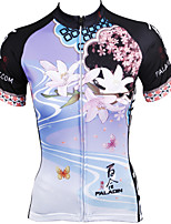 PaladinSport Women Short Sleeve Cycling Jersey New Style Lily DX543 100% Polyester