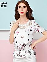 Women's Print White Blouse , Round Neck Short Sleeve