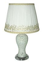 Bureaulampen Hedendaags/Traditioneel /Klassiek/Tiffany - Aluminium
