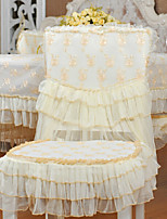 Lace Chair Cushion + Chair Back Cover(Excluding The Table Cloth)