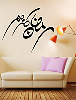 Wall Stickers Wall Decals,  Islamic Muslim  PVC Wall Stickers