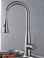 Shengbaier Contemporary Nickel Brushed Finish Single Handle Pull-out Kitchen Faucet