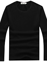 Han&Chloe®Men's Plus Velvet Warm Long-Sleeved T-Shirt