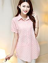 Women's Blue/Pink/Yellow Shirt Short Sleeve
