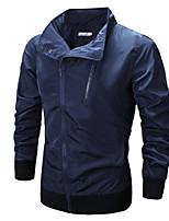 Men's Fashion Oblique Zipper Slim Jacket