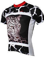 PaladinSport Men's Short Sleeve Cycling Jersey Snow Leopard New Style 100% Polyester