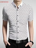 2015 Casual Quality Cotton Fashion Men's Short Sleeve Shirt