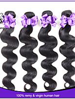 Maleisische maagd haar 4 stuks bundelt leerjaar 7a 100% human hair onbewerkte Maleisische lichaam wave remy weeft