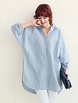 Women's Solid Blue Shirt , Shirt Collar Long Sleeve