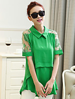 Women's White/Black/Green Blouse , Peter Pan Collar Short Sleeve Embroidery