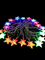 2W 4 Meter Outer Diameter 20pcs Bulb LED Modeling String Lighting Small Frosted Pentagram Lights, RGB Color