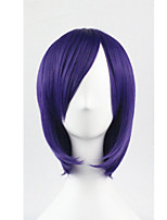 The New Cartoon Color Wig Purple Face Short Straight Hair Wigs