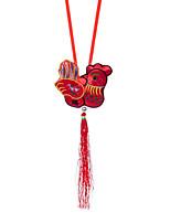 Chine broderie à la main pendentif - douze zodiaque plan de chook