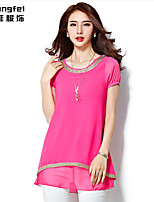 Women's Pink/White/Black T-shirt , Round Neck Short Sleeve