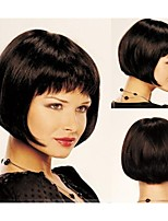 New Capless Short Bob High Quality Synthetic Dark Brown Straight Hair Wig