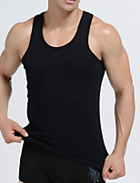 Summer Fashion Men's high quality breathable quick-drying Pure color Sports vest (Three color optional)