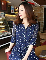 Women's Lace Blue/White Blouse , Stand Long Sleeve