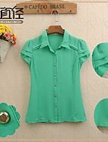 Women's Fashion Summer Turn Down Collar Short Sleeve Chiffon Shirt